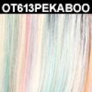 OT613/PEEKABOO